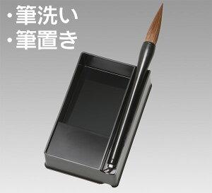 墨汁屋さんの墨汁ポット【開明】