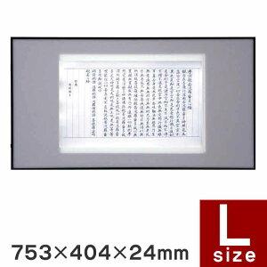 写経盤/美・Lサイズ書写LEDライトテーブル【サン美】