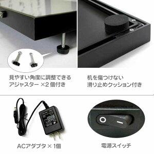 写経盤/美・Mサイズ書写LEDライトテーブル【サン美】