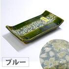 墨床・桜/ブルー【手造り陶器】