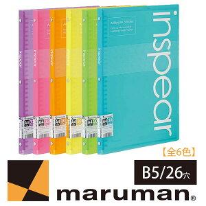 【全6色/A4サイズ】マルマン...