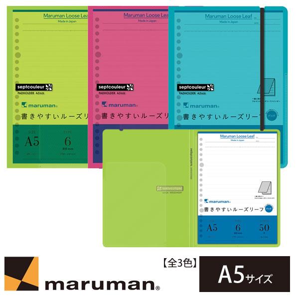 手帳・ノート, ノート 3A5 PH300Bmaruman