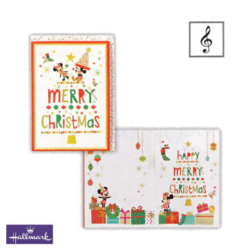 日本ホールマーク クリスマスカード オルゴール ディズニー ミッキー&ミニー(XAO-750-176)XAO750176/Hallmark【Christmas】【Xmas】 /ディズニー/もろびとこぞりて/キャラクターグッズ