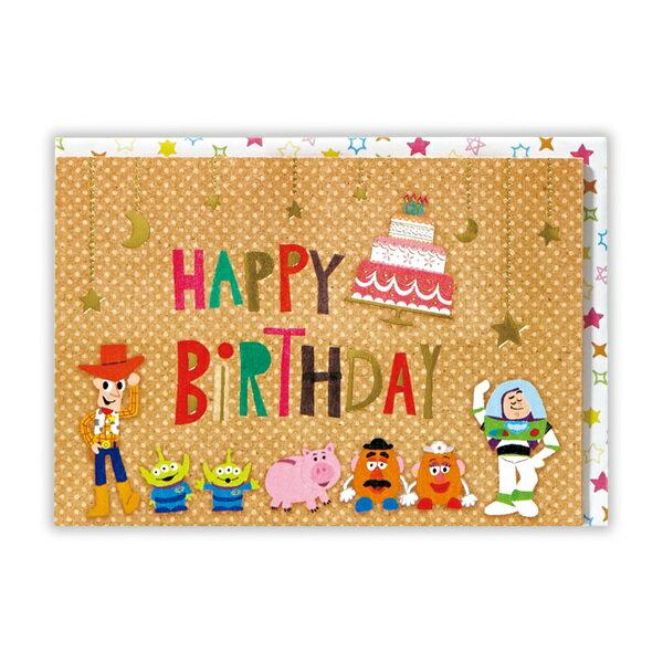 ホールマークお誕生日お祝いカード立体ディズニートイストーリーオルゴールカード(EAR-739-294)/バースデーカード/グリーティングカード/メッセージカード/飛び出す/グリーティングカード/メッセージカード/かわいい/可愛い/封筒付き