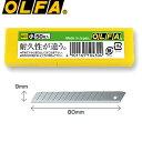 OLFA/小型カッターナイフ用替刃 SB50K 小(プラケース入り) 50枚入り オルファ