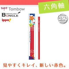 【2本パック】トンボ鉛筆/<ippo!(イッポ)>丸つけ用赤えんぴつ2本パック BCA-260…