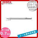 【ボール径0.7mm】ゼブラ/油性ボールペン 手帳用(T-3)便利な手帳用!ZEBRA