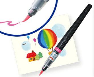 【数量限定ぶんぐる特別企画】ぺんてる/Artbrushアートブラッシュ(本体6本+みず筆中セット)カートリッジ式カラー筆ペン!※カラーブラッシュ後継XGFL