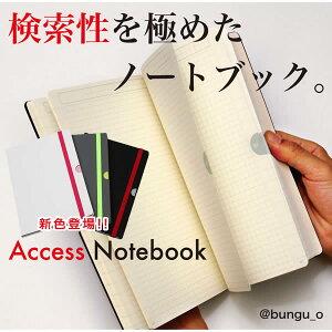 【全3色】フジカ/アクセスノ...