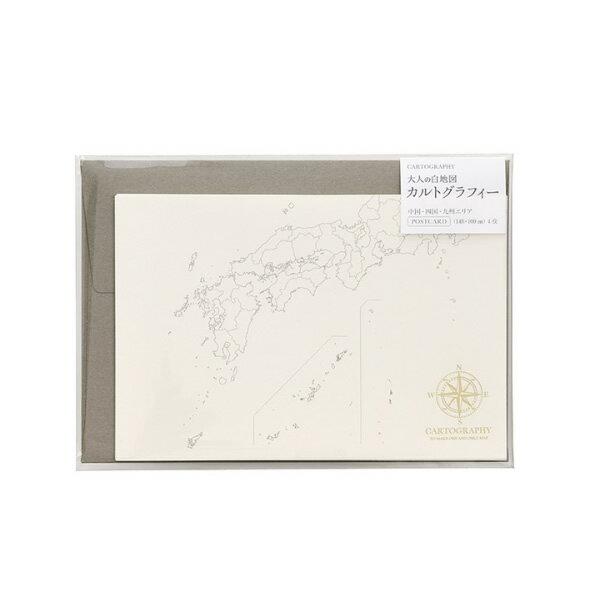 紙製品・封筒, ポストカード・絵はがき  4 CG-PCJ41 MARUAI