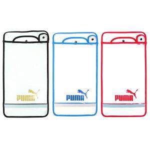 【全3色】クツワ/プーマ ランドセルカバー 反射材付き PUMA (PM259) KUTSUWA