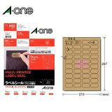 【A4・マット】エーワン/ラベルシール[プリンタ兼用]クラフト紙・ダークブラウン 40面 スクエア型(31747)ラッピング、パッケージラベルに最適/A-one