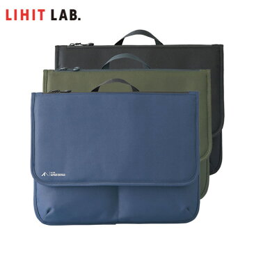 【全3色】リヒトラブ/ALTNA フラップポーチ L (A-7768) ハンドル付き バッグインバッグ ケーブル・筆記具などの小物類からタブレットやノートPCまで収納 LIHIT LAB.
