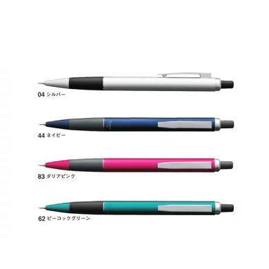 【芯径0.5mm】トンボ鉛筆/シャープペンシル<ZOOM L102>SH-ZLA アルミボディで軽やかに書ける!【ギフトにもおすすめ】【クリスマス】
