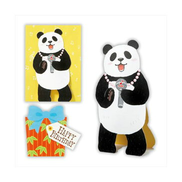 ホールマーク/オルゴールカード 童謡 パンダ ぱんだ バースデーカード (EAO-753-542) HALL MARK 可愛い動物たちがバースデーソングを歌い上げてくれます。