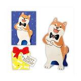 ホールマーク/オルゴールカード オペラ イヌ 柴犬 バースデーカード (EAO-753-559) HALL MARK 可愛い動物たちがバースデーソングを歌い上げてくれます。