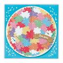 ホールマーク 色紙 くるりんぱ す玉花 Eps 757 5 Amazon 楽天 ヤフー等の通販価格比較 最安値 Com