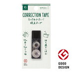ミドリ/XS 修正テープ 黒 クロ (35262006) midori デザインフィル 世界最小クラスの修正テープ
