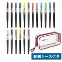 ◆◆【ぺんてる】うすずみ 筆ペン XFL3L 【筆ペン】【筆】【うす墨】 【送料無料】【配送方法は選べません】