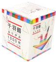 エヒメ紙工/千羽鶴用 おりがみ(TSO-7007-72)1000枚入り 7×7cm 12色 折り紙、おり紙、折紙