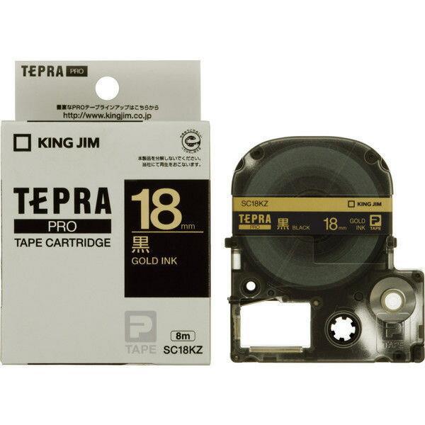 キングジム「テプラ」PRO用 テプラテープ「SC18KZ」パステル 黒ラベル 金文字 幅18mm 長さ8m 「テプラ」PROテープカートリッジ KING JIM TEPRA
