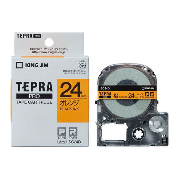 キングジム「テプラ」PRO用 テプラテープ SC24D パステル オレンジラベル 黒文字 幅24mm 長さ8m カラーラベル 「テプラ」PROテープカートリッジ KING JIM TEPRA