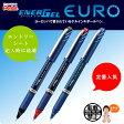 ボール径0.35mm ぺんてる/水性ボールペン エナージェル ユーロ(ENERGEL EURO)BLN23 ニードルチップ エントリーシートの記入に最適!人気のゲルインキボールペン!