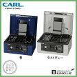 【送料無料】カール/キャッシュボックス(CB-8560) シリンダー・ダイヤル錠 鍵2個付き 細部まで使い勝手を追求したハイスペックシリーズ 手提金庫/CARL