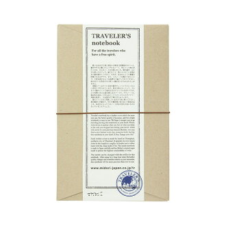 【送料無料】midoriトラベラーズノート/レギュラーサイズ茶(13715006)「レギュラーサイズ」の本体「茶」のスターターキットです!H218×W130×D10mm【デザインフィルミドリ】