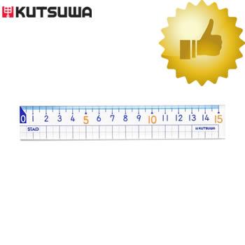 クツワ/算数定規(15cm)HS15A 教科書の内容に準じた学習ができる定規です STAD(スタッド)【学童文具】【筆記具】【鉛筆】【分度器・定規】