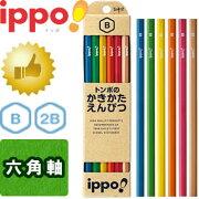トンボ鉛筆 えんぴつ ナチュラル