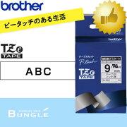 ブラザー ピータッチ ラミネートテープ ライター カートリッジ オフィス