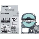 キングジム テプラPROテープカートリッジ (SS12KE) キレイにはがせるラベル 白 12mm幅 KING JIM TEPRA 「テプラ」PROテープカートリッジ