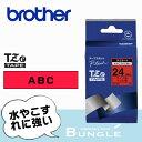 【24mm幅】ブラザー/ピータッチ用 ラミネートテープ TZ...