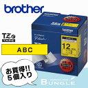 brother・ブラザー 12mm幅(黒文字/黄)5本パック TZe-631V ラベルライター用ラミネートテープ TZeテープ
