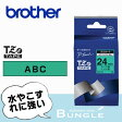 【24mm幅】ブラザー/ピータッチ用 ラミネートテープ TZe-751(黒文字/緑ラベル)24mm幅・長さ8m TZeテープ ※TZテープTZ-751の後継テープ【テープカートリッジ・brother】【入園・入学】【お名前付けに】【整理整頓】【オフィスに】