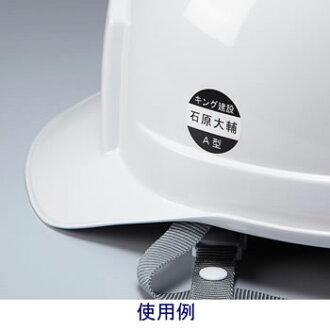 【SR5900P専用】キングジム「テプラ」PRO用カットラベル丸型(SZ001S)白ラベル黒文字直径25mmテプラテープ※SR5900P専用です!「テプラ」PROテープカートリッジ