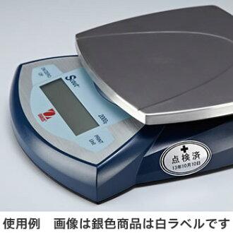 【SR5900P専用】キングジム「テプラ」PRO用カットラベル楕円型(SZ002S)白ラベル黒文字25×38mmテプラテープ※SR5900P専用です!「テプラ」PROテープカートリッジ
