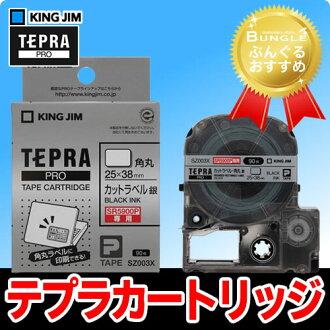 【SR5900P専用】キングジム「テプラ」PRO用カットラベル角丸型(SZ003X)銀ラベル黒文字25×38mm90枚テプラテープ※SR5900P専用です!「テプラ」PROテープカートリッジ