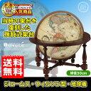【日本語版】リプルーグル地球儀 ジェームス・ウィルソン型 球径30cm ワールド・プリミア・シリーズ (83772)
