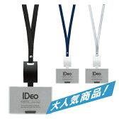 コクヨ IDカードホルダー「IDeo HUBSTYLE」 NM-R295 IDカード用・タテ、ヨコ両用型