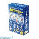 アーテック ArTec 094743 元素ファミリーカードゲーム 4521718947433