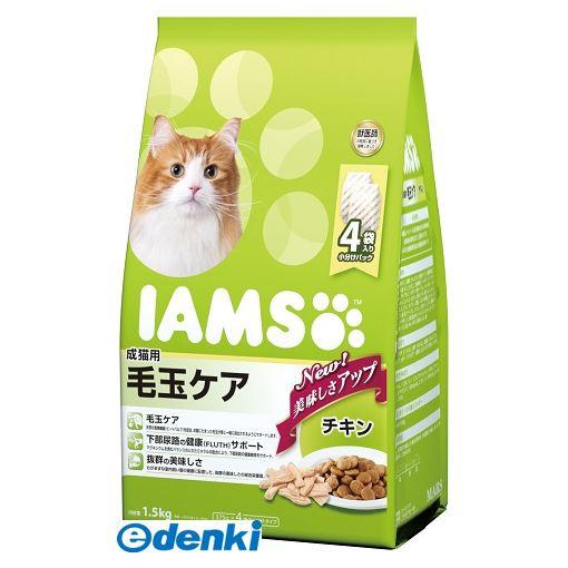 マースジャパンリミテッド [IC225] アイムス成猫用毛玉ケアチキン1.5kg