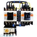 富士電機 SW-0RM SI-AC200V 0.4K KO-AC100V 1BX2 可逆形電磁開閉器 ケースカバーなし SW0RMSIAC200V0.4KKOAC100V1BX2
