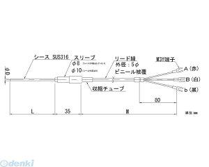 【個数:1個】日本電測 RN1-3.2-10-2M リード線形シース白金測温抵抗体 RN132102M
