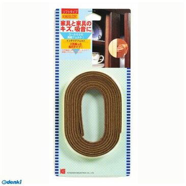 【スーパーSALEサーチ】北川 [IF-1810-BE] 床・家具のキズ防止 インテリアフェルト ベージュ 180×10×2mm IF1810BE