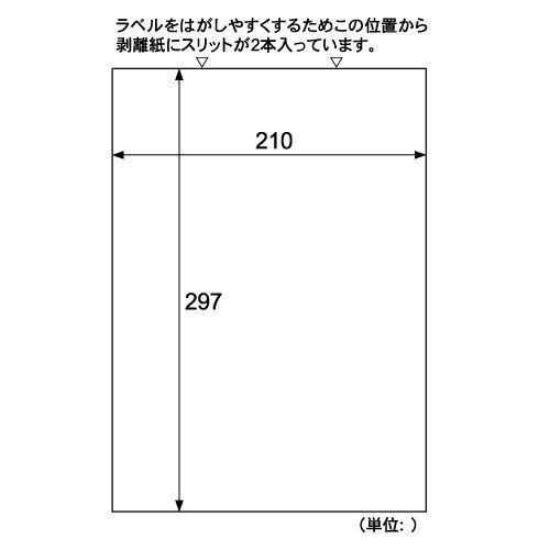 ラベル・ステッカー, ラベル用紙  FSCK862S S5010