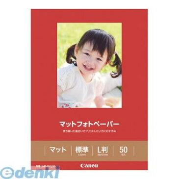 キヤノン(CANON) [MP-101L] キヤノン純正プリンタ用紙 マットフォトペーパー【50枚】 MP101L