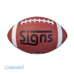 キャプテンスタッグ U-7661 Signs アメリカンフットボールU7661【キャンセル不可】
