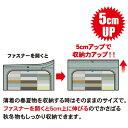 アルファックス 407904 伸びて増量 竹炭収納ケース レギュラータイプ グレー 3